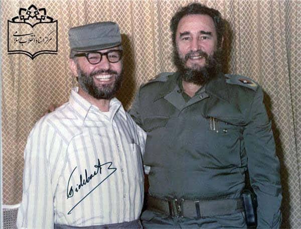 Årsdagen för Castros död