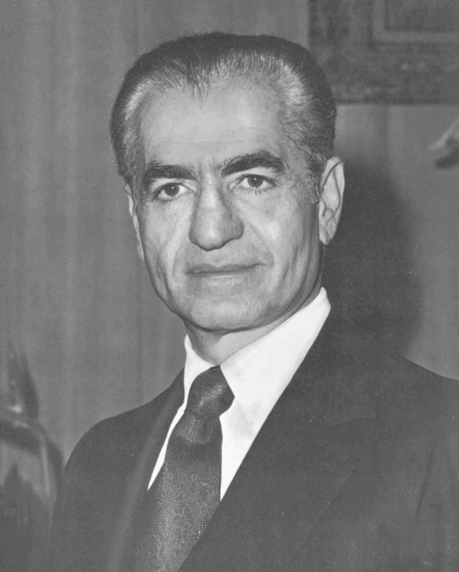 Shah of Iran Commemoration